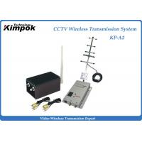 CCTV 2000mW High RF Power Long Range Wireless Video Transmitter For Wireless Security System Manufactures