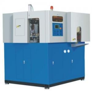 Plastic Blowing Machine Manufactures