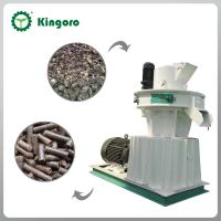 Buy cheap Medium capacity vertical ring die wood pellet machine from wholesalers