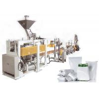 Quality Open Mouth Bag Automatic Bag Packing Machine For Powder And Granule Filling for sale