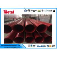 X65 PSL2 3LPE 16 Inch Coated Steel Pipe SCH 40 Thickness Round Section Shape Manufactures