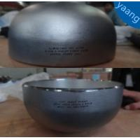 Quality ANSI/ASME B16.9 Stainless Steel 3 Inch Pipe Cap for sale