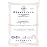 Sinotruk Shenghong International Co.,Ltd Certifications