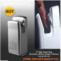China Jet Hand Dryer, Automatic Hand Dryer, Hand Dryer on sale