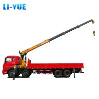 China Mini Trck Mounted Crane Factory 16 Ton Flatbed Truck Mounted Crane for Sale on sale