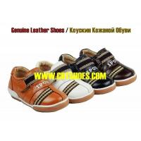 Genuine Leather Kids' Shoes Manufactures