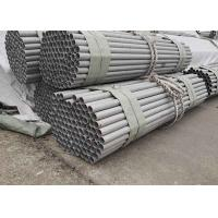 Boiler 304 Stainless Steel Seamless Pipe / Unpolishing Ss Seamless Tubes Manufactures