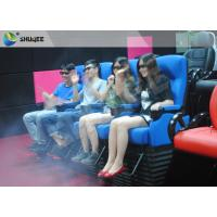 2DOF 4D Movie Theater With Durable Electric Motion Seat And 13 Special Effects Manufactures