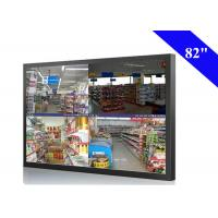 """1080W HDMI CCTV Monitor 82"""" Wall Mount LCD Display Monitor No Trailing Effect Manufactures"""