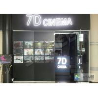 Hologram Technology Laser Game Center Equipment / 7D Simulator Cinema Manufactures