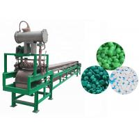China 0.3MPa Water Pump Pressure High Efficiency Cooling Belt Depilatory Wax Granulator Machine Paraffin Pellet Making Machine on sale