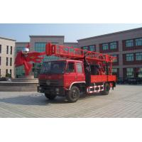 Quality Portable Truck Mounted Water Well Drilling Rig Hole Depth 300m - 600m for sale