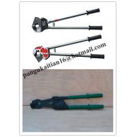 ACSR Ratcheting Cable Cutter,Cable-cutting plier Manufacture and supplier Manufactures