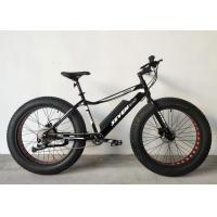 Alloy Frame Motorized Fat Tire Bike , Pedal Assist Fat Bike Forged Stem Manufactures