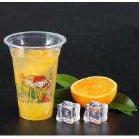 Widely used OEM design plastic hot drink cup lid plastic tea cup making machine Manufactures