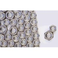 Hexagon Head Coarse Thread Lock Nut , Stainless Steel Lock Nuts Easy To Install Manufactures