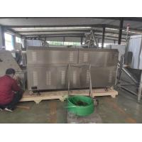 China Simens Control Chocolate Center Filler Puff Snack Machine Stable Performance on sale