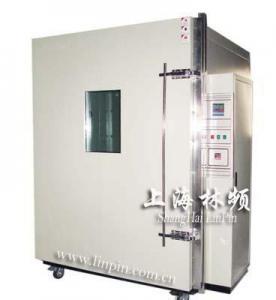 Special Design, Salt Spray Laboratory Equipment Manufactures