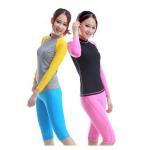 rash guard womenlong sleeve O collar pink yellow rash guard swimwear UPF50+ wholesale Manufactures