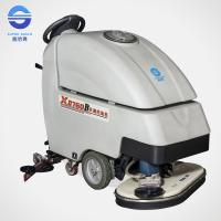Dual Brush Floor Scrubber Dryer Walk Behind Hard Floor Polishing Machine Manufactures