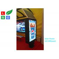 A0 Poster Size Solar Power City Light Advertising Case Sign Billboard For Street Manufactures