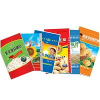 Heat Sealed Seed Packaging Bags High Temperature Resistant For Agriculture Manufactures