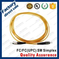 fc/upc optic fiber patch cords for structure cabling to patch panel ST SC FC LC black connectors single mode simplex Manufactures