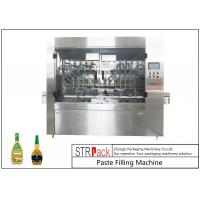 China Automatic Paste Filling Machine For Condiment , 350G Piston Salad Dressing Filling Machine on sale