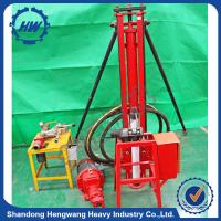Buy cheap Powerful HWZG-500 Mineral exploration Rock rotary blasthole drills from wholesalers