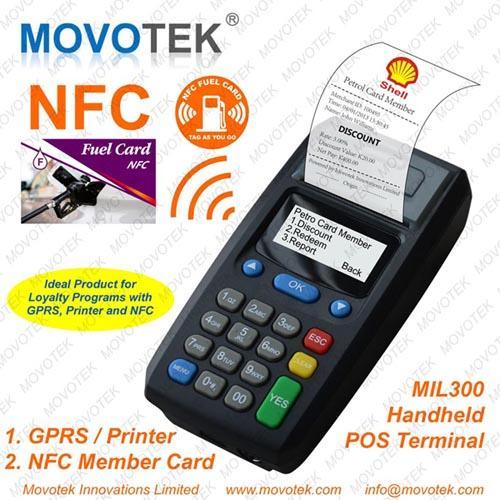 Movotek GPRS Printer GPRS POS Terminal SMS Printer for membership card airtime topup