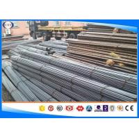 DIN 1.0501/C35 Hot Rolled Steel Bar ,Mild Steel Round Bar , Length as your request , quenched&tempered Manufactures