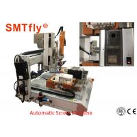 Customize 4 Axis Output 0.02MM Automatic Screw Driving Machine For PCB Panels Manufactures
