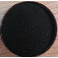 Nontoxic Extract Seaweed Organic Fertilizer , Black Free Potassium For Plant Growth Manufactures