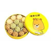China Custom Food Grade Round Cookie Tins Boxs Acceptable Customer'S Logo on sale