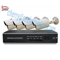 H.264 4CH CCTV 2.0MP AHD 1080p ahd dvr 1080P DVR Kit Night Vision Home Security Manufactures