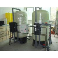 Commercial Water Softener Plant For Apartments 15 - 20 Ton Per Hour Capacity Manufactures