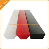 Buy cheap A-13 ,B-17,C-22 Wrapped Banded V Belt PU Polyruethane Joined V-Belt from wholesalers