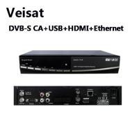 MPEG2 Digital & Fully DVB Compliant  Satellite Receiver DVB-S supermax  6000X ci cxt delux Manufactures