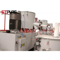 China PVC PP PE LLDPE Plastic Auxiliary Machine Industrial Powder Mixer Machine on sale