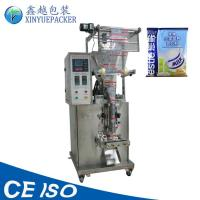 High Performance Detergent Powder Filling Packing Machine CE Certificated Manufactures