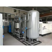 Quality High Speed Nitrogen Generation Plant , Steel Mobile Nitrogen Gas Generator for sale