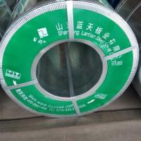 Buy cheap 0.58MM THICKNESS 1220MM WIDTH AISI ASTM BS DIN GB JIS Prepainted Galvanized from wholesalers