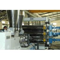 China Automatic  High Efficiency PVC Geomembrane Waterproof Sheet Extrusion Line on sale