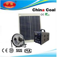China 60w solar Panel small size home solar power generator on sale