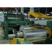 China Rotary Shear Cut To Length Line , Metal Cutting Machine High Accuracy on sale