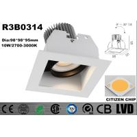 10 Watt Soft Modern Interior LED Spot Downlights Hotel Recessed LED Downlights Manufactures