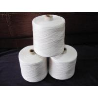 China Modal / cotton blended yarn on sale