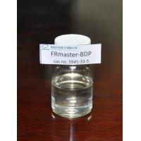 China Non Halogenated Phosphorus Flame Retardant Liquid For Plastics BDP on sale