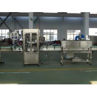 Full Automatic Sleeve Sticker Labeling Machine CE Approvals 150BPM Manufactures
