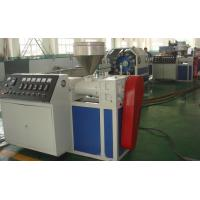 440V Automatic Plastic Pipe Extrusion Line Consists Of Extruder , Water - Spraying Tank Manufactures